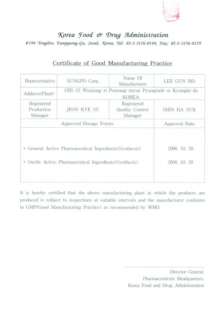 spcpharm | patent-eng